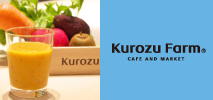 Kurozu Farm CAFE AND MARKET