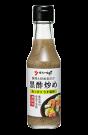 黒酢炒め[あっさり うす塩味]