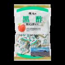 坂元の黒酢キャンディー